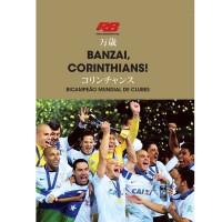 Audiolivro Banzai Corinthians